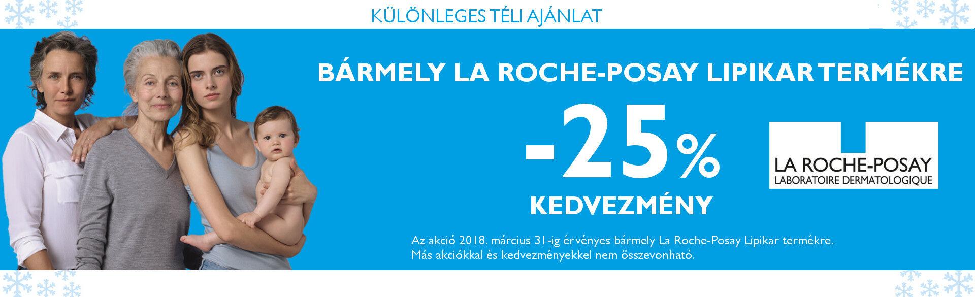 2018. március 31-ig minden La Roche-Posay Lipikar termékre 25% kedvezményt adunk!
